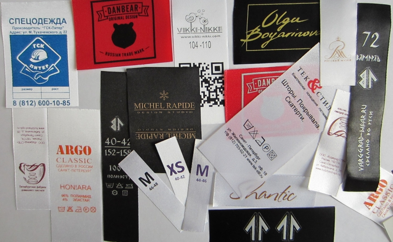 Изготовление и заказ бирок для одежды